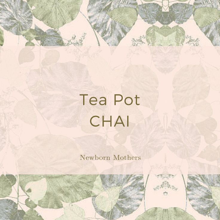 I'm kind of #obsessed with #tea. It's one of my favourite #oxytocin boosters, so #warming and #nurturing and #connecting. And I especially love #chai, it's grounding and warming and so nourishing for the soul! I usually make it regularly from scratch - it's actually pretty #easy!  But sometimes as a #NewbornMother myself, I find I don't have the time to make proper chai from scratch. So I created #TeaPotChai…