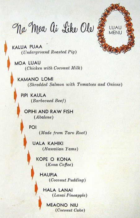 Hawaiian dinner... Luau Food Ideas For Party