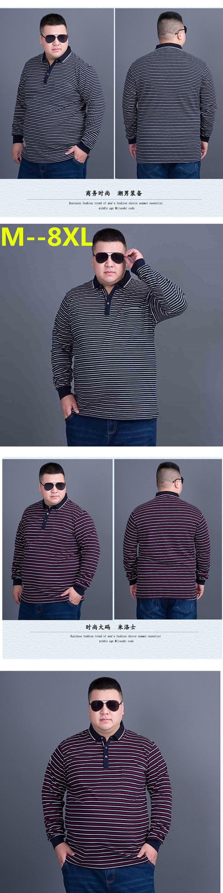 10XL 8XL 6XL 5XL 4XL 2017 casual long sleeve business mens shirts male striped polo shirt designer men tenis polos camisa social