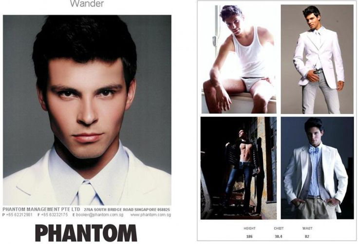 Male comp cards examples