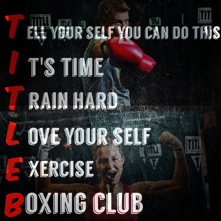 Title Boxing Club... my new gym home! - VJ