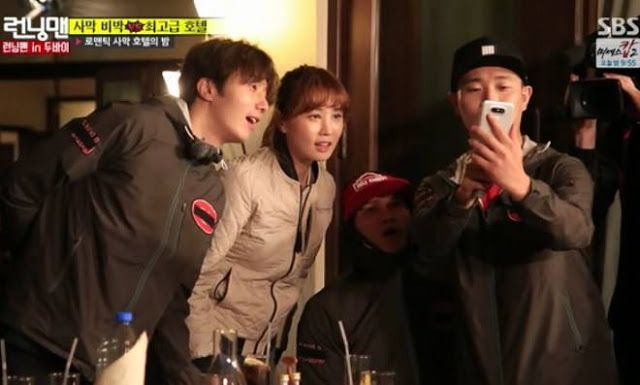 Running Man Episode 1 Eng Sub Free Download idea gallery