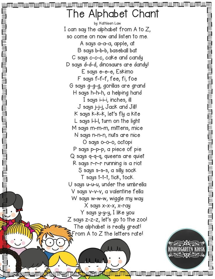 If you know Kathleen Law, our contributor from Idaho, you know that she has  always had tremendous success teaching her students the alphabet quickly.  She is sharing her secret, The Alphabet Chant. This product has step  -by-step directions of how to make an adorable book that will not only  increase alphabet knowledge, is fun, but will be a treasured keepsake.  Enjoy this free Chant poster to get you going!   4.00 Add To Cart  Or find it at our TPT Store Here.