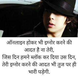 attitude status for fb profile pic  attitude quotes | attitude quotes for boys | attitude | attitude quotes for boys in hindi | attitude status | Attitude Clothing | Les Attitudes | Meg Little-Hales | ATTITUDE | ATTITUDE | Attitude Shayari |