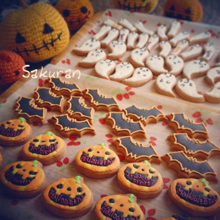 ハロウィンクッキー☆ by Sakuran at 2013-10-30