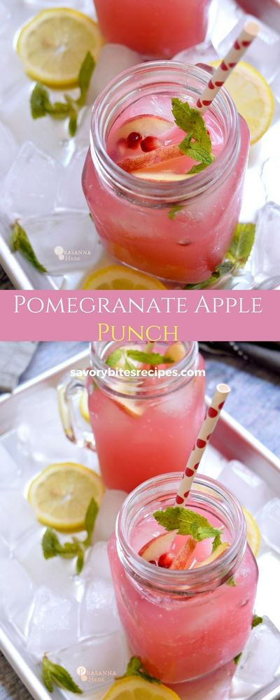Pomegranate Apple Party Punch - perfect recipe to have real fruit and cool in the heat!