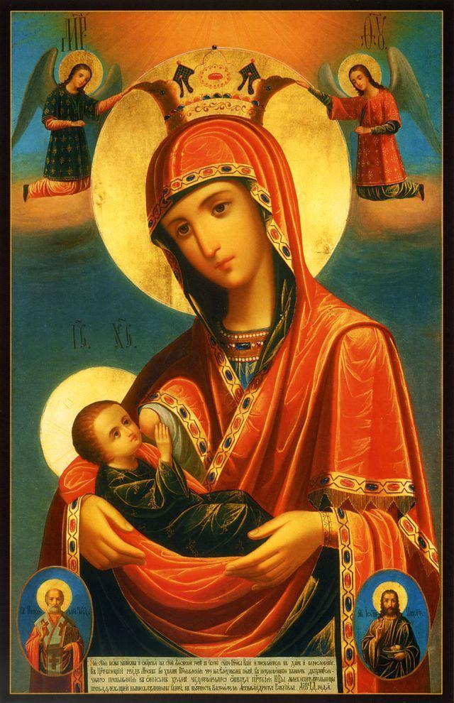 Икона Божией Матери «Млекопитательница».