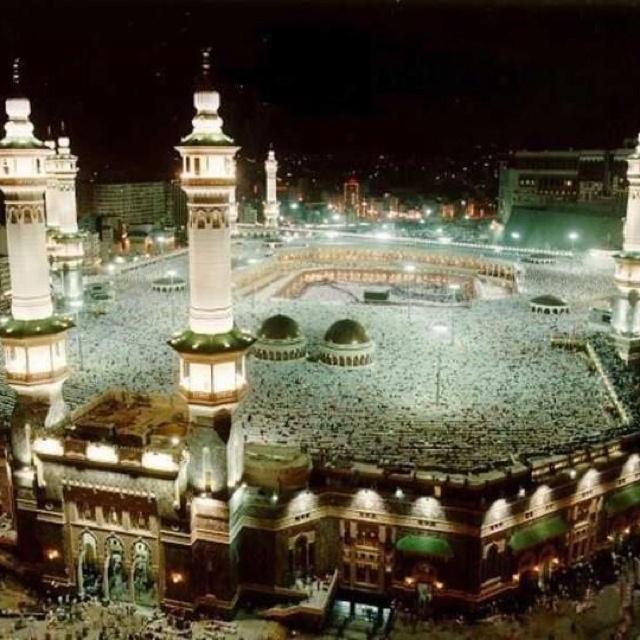 Makkah al Mukarramah