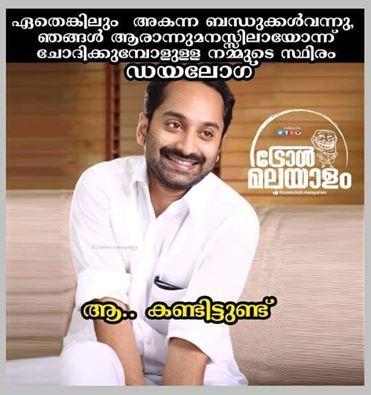 Sathyam....