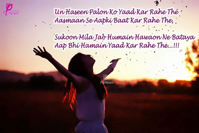 Poetry: Love Shayari SMS in Hindi With Lovely Images