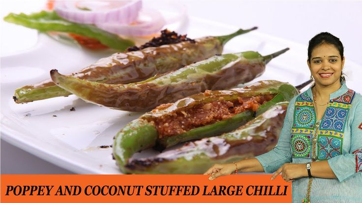 POPPEY AND COCONUT STUFFED LARGE CHILLI - Mrs Vahchef