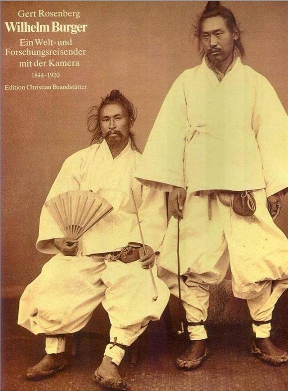 Wilhelm Burger, photographer Ein Welt-und Forschungsreisender mit der Kamera. Japan 1869-1870