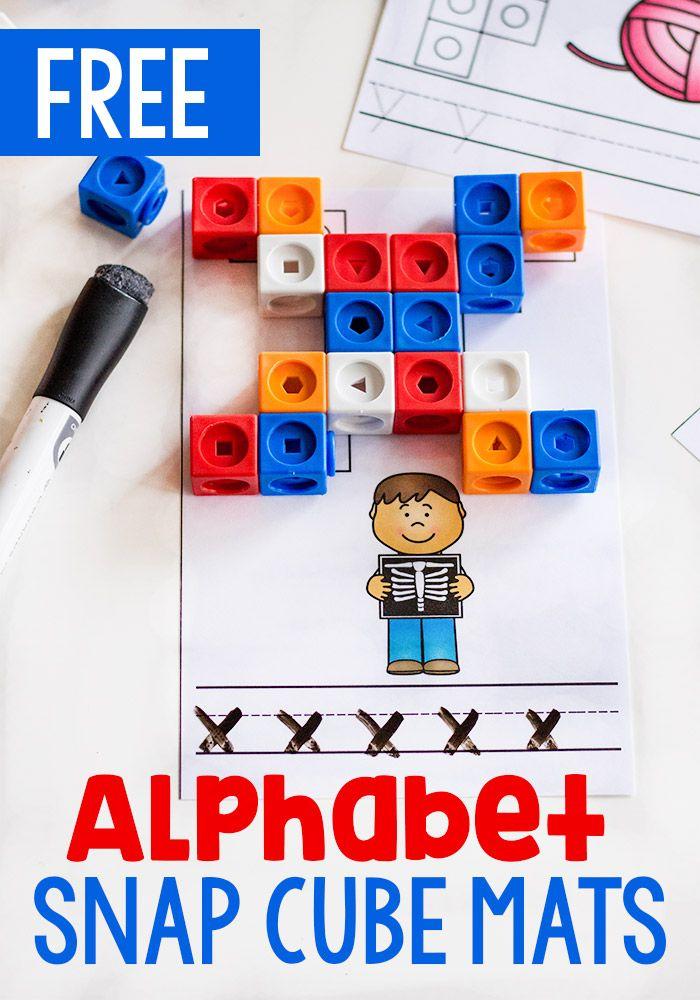 These free printable alphabet snap cube mats are a great alphabet activity for kindergarteners. Work on fine motor skills while learning the alphabet. #alphabetactivities #kindergaretenprintables #snapcubes via @lifeovercs