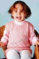 Розовая детская безрукавка