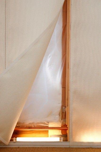 Même – Experimental House,© Kengo Kuma & Associates