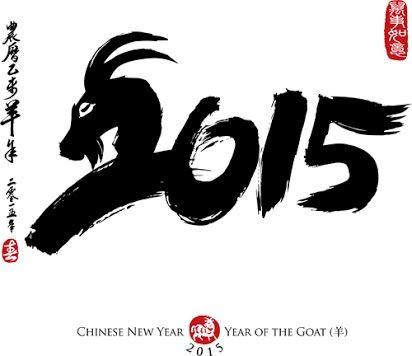 Año nuevo chino 2015 año de la cabra