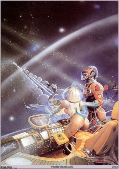Phoenix Without Ashes, Peter Andrew Jones