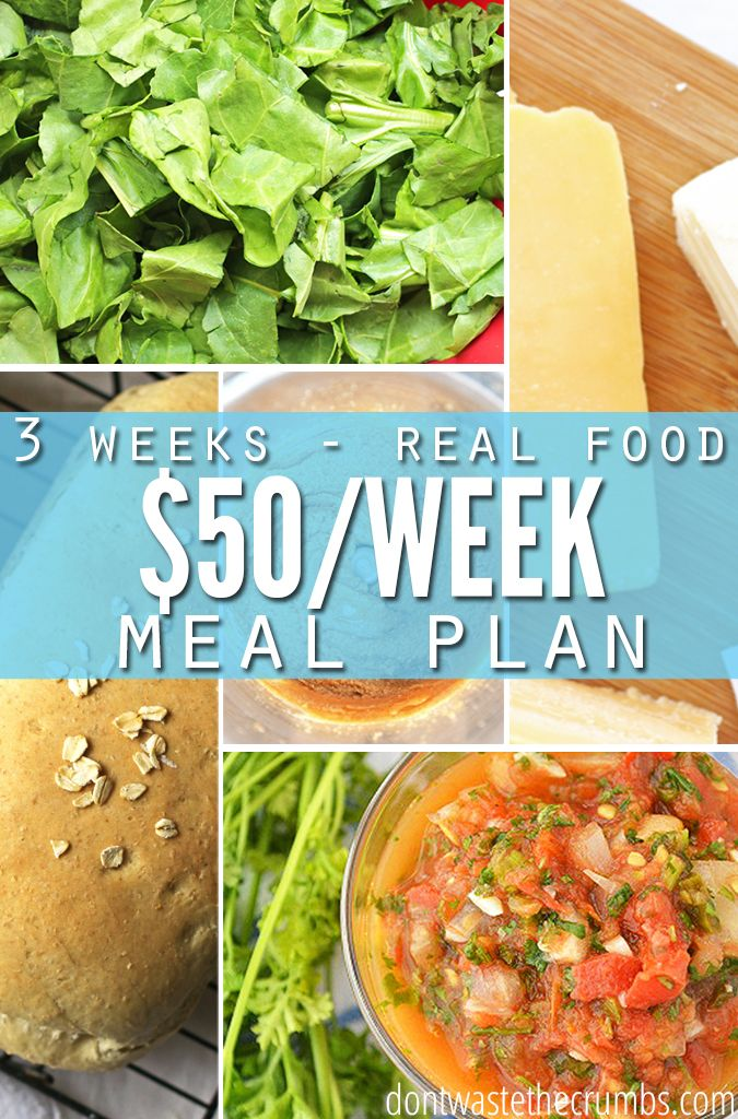 This particular month, we only had $50 per week, to spend for the next 3 weeks of meals! Read how we did three weeks of real food meals, for $50 a week!!