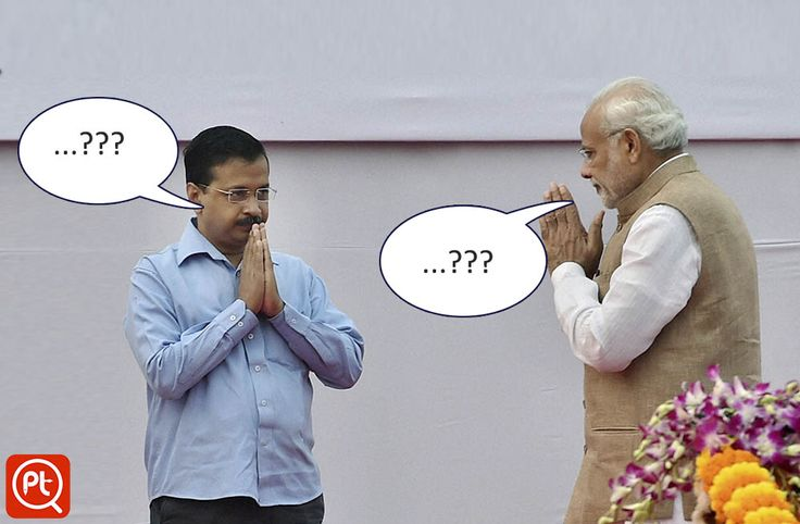 ‪#‎PostickerCaption‬ Day1: ‪#‎contest‬ What do you think Arvind Kejriwal and Narendra Modi are thinking while greeting each other? Funniest answers wiins. Multiple entries allowed.
