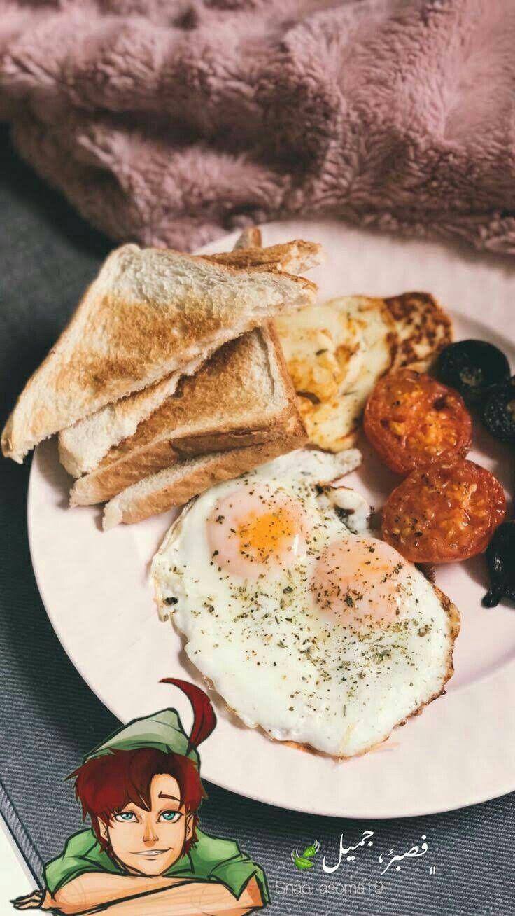 Pin By Safihaydar On Food Food Yummy Arabic Tattoo Quotes