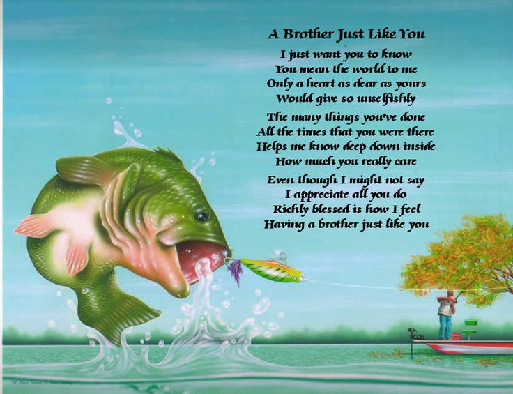 Fridge magnet personalised brother poem fishing for The fish poem
