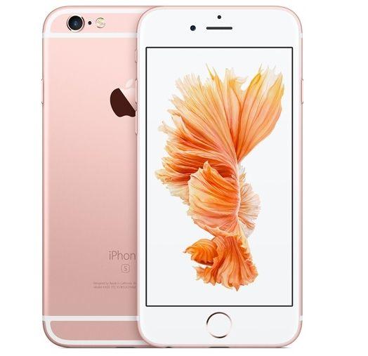 iPhone 6s Gewinnspiel bei Der-Beauty-Blog.de