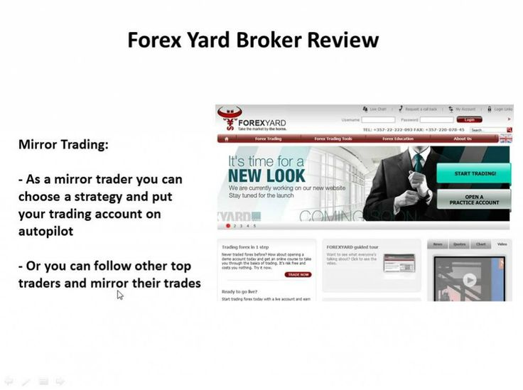 Foreign trading yard exchange online