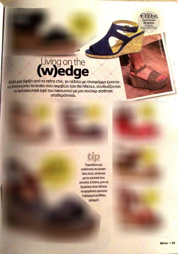 Caprice wedges