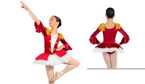 ∂ Tutu danza classica | Costumi danza | Abiti da scena | Costumi per spettacoli e saggi di danza | Tutu danza i prezzi migliori