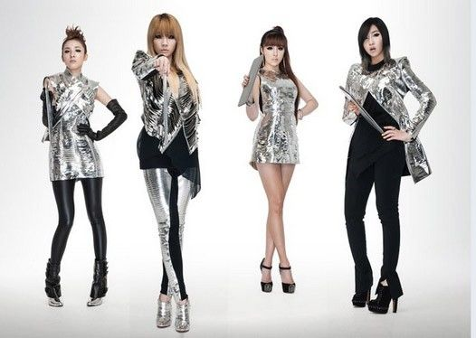 ~ Living a Beautiful Life ~ I have a thing for korean pop fashion. 2ne1 is one…