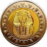 Arab Republic Of Egypt, coin of 1 Pound. ca. 2005?