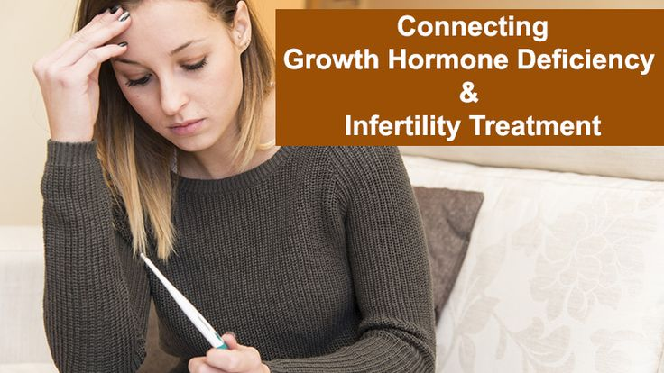Connecting Growth Hormone Deficiency and Infertility Treatment - #Infertility, #WomenSHealth http://www.dotcomwomen.com/fitness/connecting-growth-hormone-deficiency-infertility-treatment/24180/