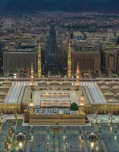 Look at this view of Madinah!