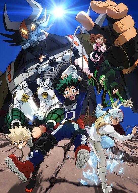 Vídeo promocional e imagen para la OVA de Boku no Hero Academia.