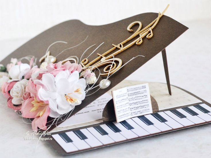 Моему, пианино открытка
