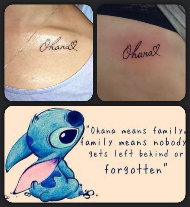 For my mama and i ink ink and more ink pinterest for Matching tattoos for mother and daughter quotes