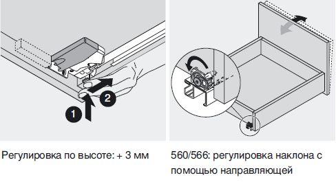 Используйте мышь, чтобы закрыть или переместить изображение.