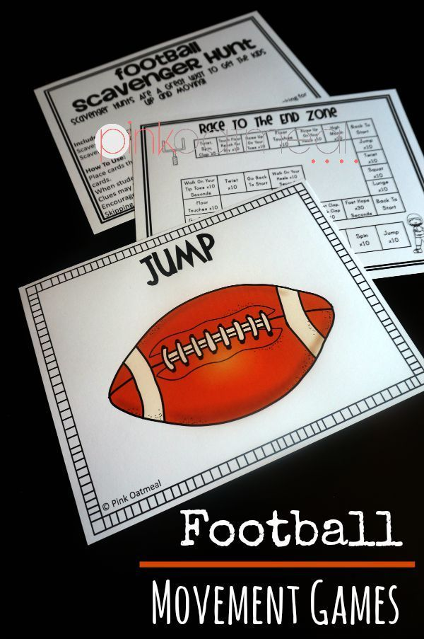 I love this for football season or the Super Bowl!  What a fun way to get the kids moving!  Could be used in stations at school too.