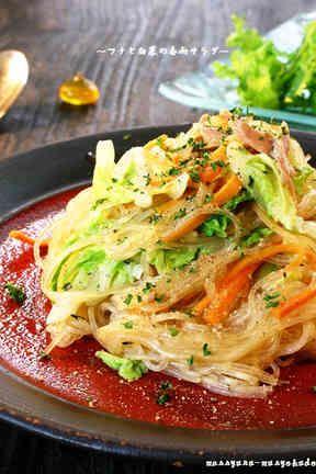 ■超うまい!白菜とツナの春雨サラダ■の画像
