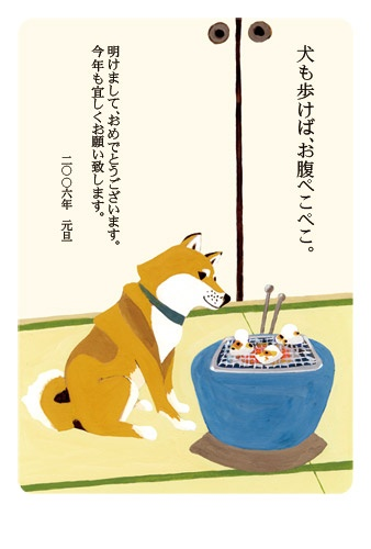 翔泳社/おしゃれ年賀状SELECTION 2007