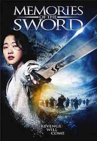 USA Memories Of The Sword