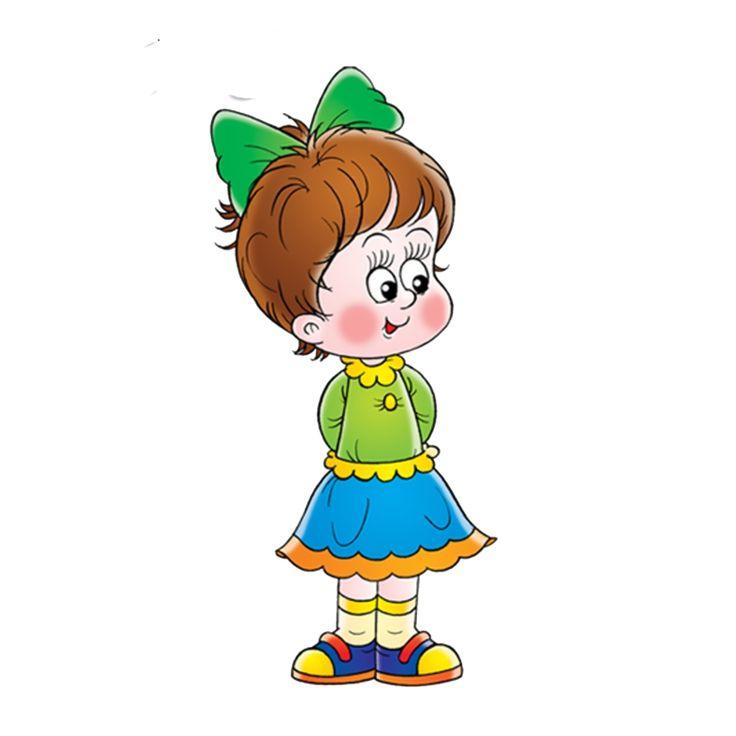Мальчик девочка картинка
