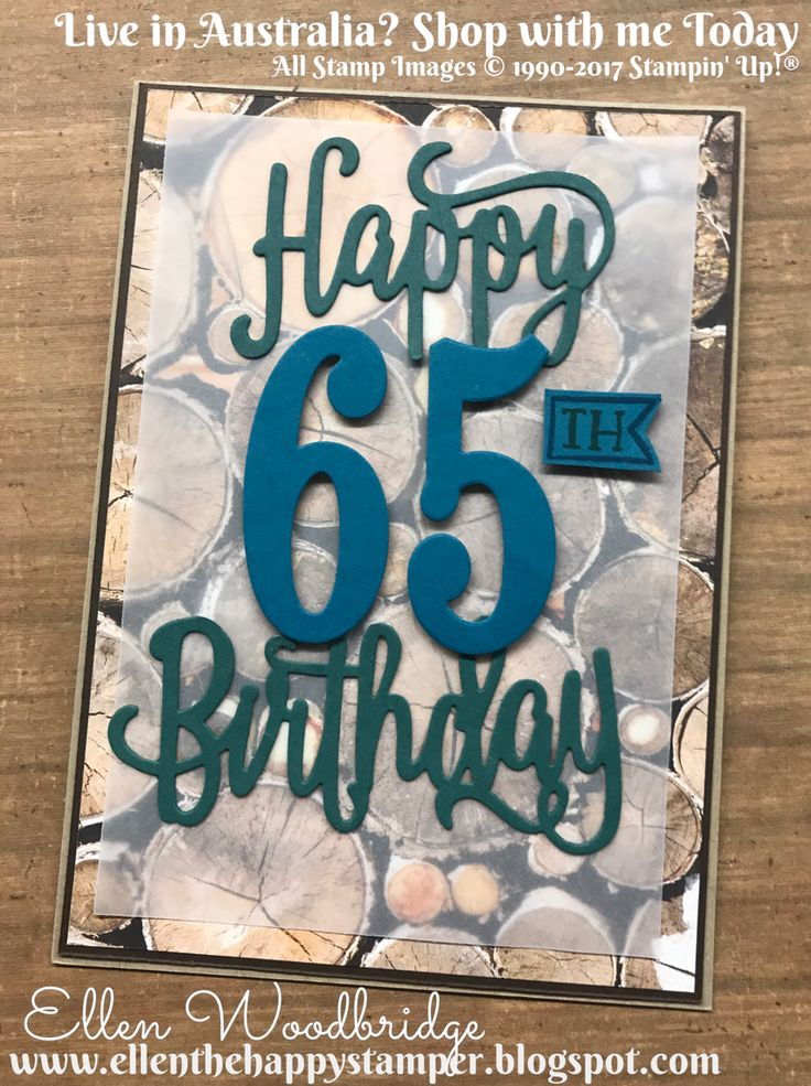 Ellen Woodbridge Independent Stampin' Up!® Demonstrator - Central Coast NSW Australia: Wood Textures Paper with Happy Birthday Thinlits Birthday Card -Shop NOW www.ellenwoodbridge.stampinup.net #stampinup #birthdaycard #masculinecard