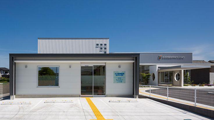 太子調剤薬局 木造2階建 古田建築設計事務所