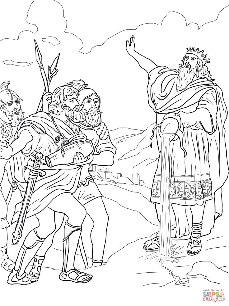 coloring picture of David 39 s mighty men Google Search