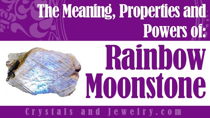 Rainbow Moonstone Properties The technical name of rainbow moonstone is labradorite, and despite what it's name would suggest, it's actually not the same as true moonstone, which is technically called orthoclase. They are related, and have similar