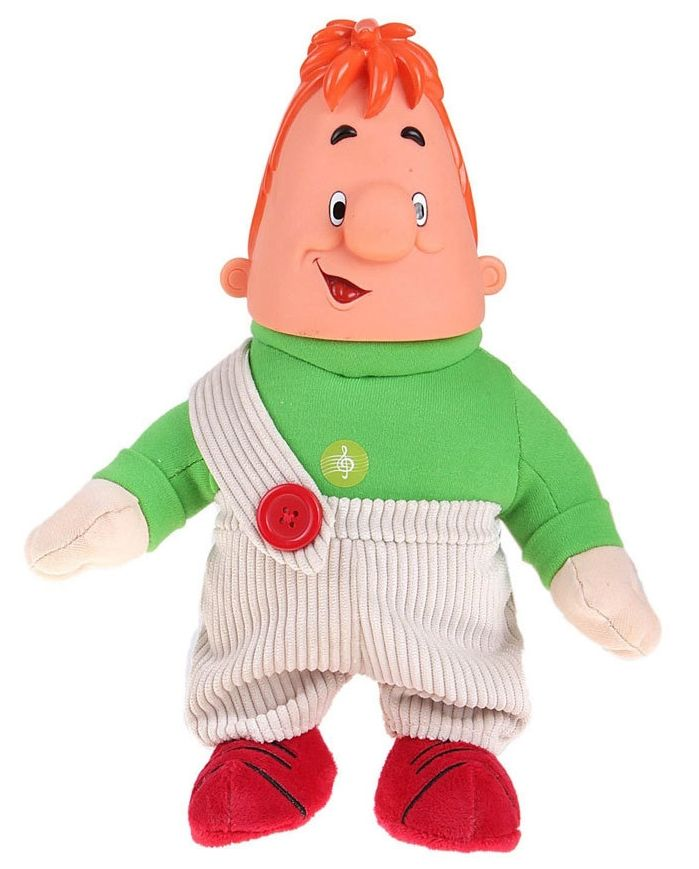 """Карлсон, кукла * игрушка мягконабивная. Союзмульфильм, м/ф """"Малыш и Карлсон"""""""