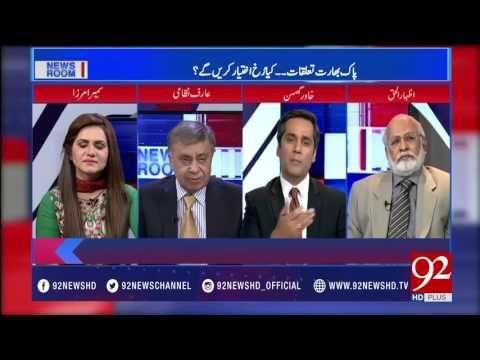 Analysts views about Pakistan- India relations 10-04-2017 - 92NewsHDPlus - https://www.pakistantalkshow.com/analysts-views-about-pakistan-india-relations-10-04-2017-92newshdplus/ - http://img.youtube.com/vi/-LsueE1L3I0/0.jpg