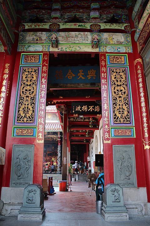 Tainan, Taiwan 台南, 台灣