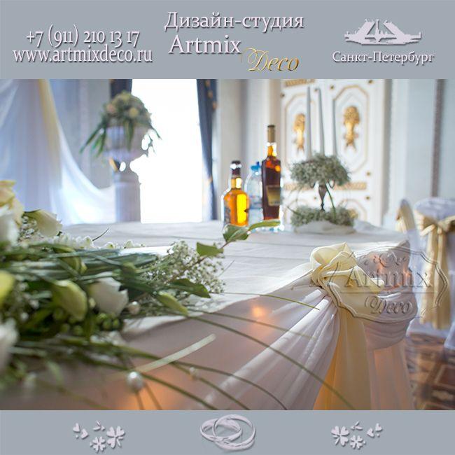 Дворцовый стиль в оформлении свадебного стола молодых цветами и тканями. Дворец князя Абамелек-Лазарева